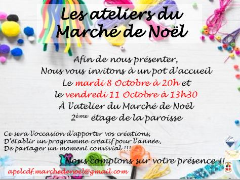 MdN Ac Ateliers